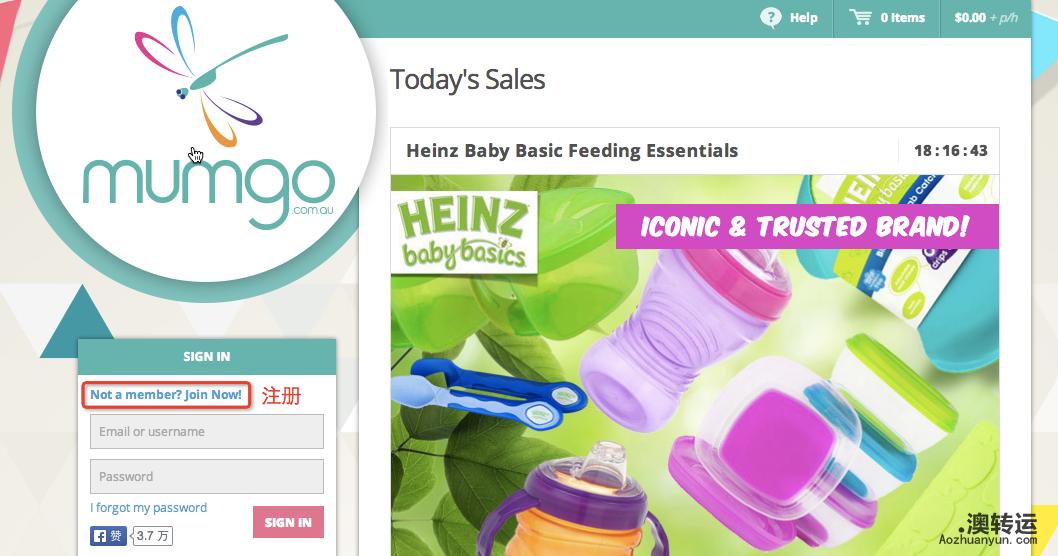 海淘教程_澳洲母婴团购网站mumgo海淘攻略---澳转运